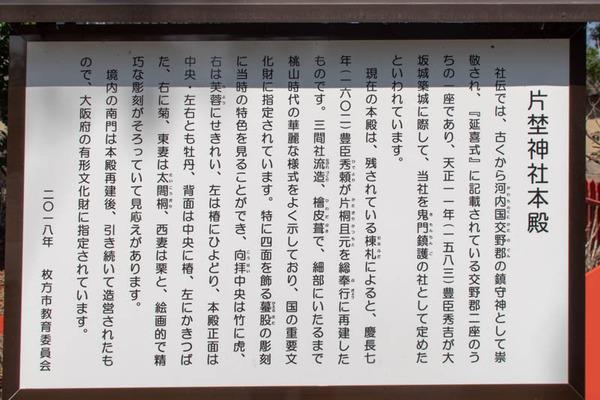 神社-1903021
