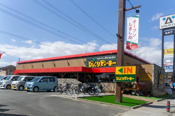 びっくり-2010066
