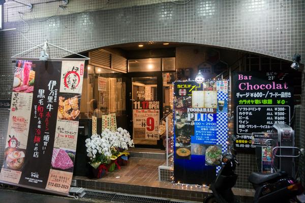 20171122牛味苑-5