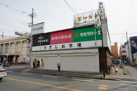 スギ薬局枚方北店130605-02