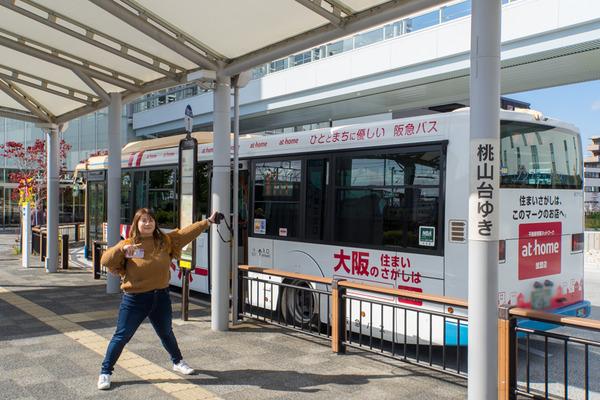 バス旅-19111224