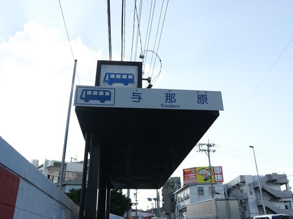 udunyama-tour-174