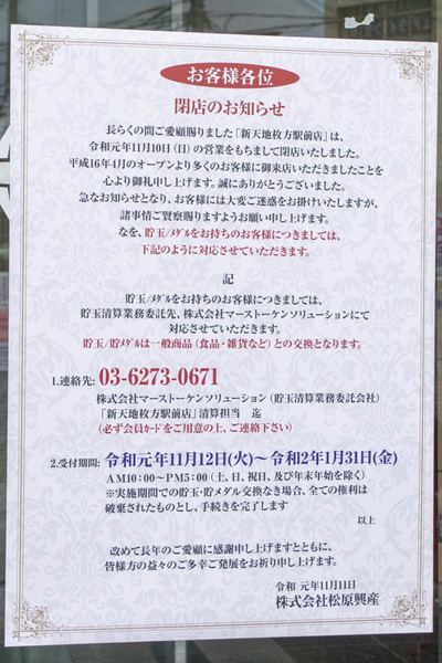 新天地-1911141