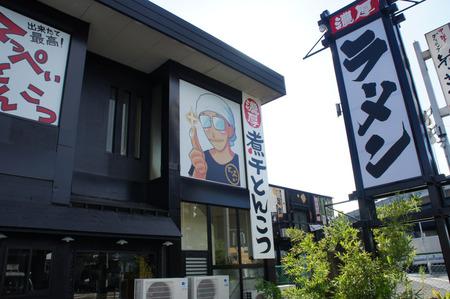 石田てっぺい20120822160006