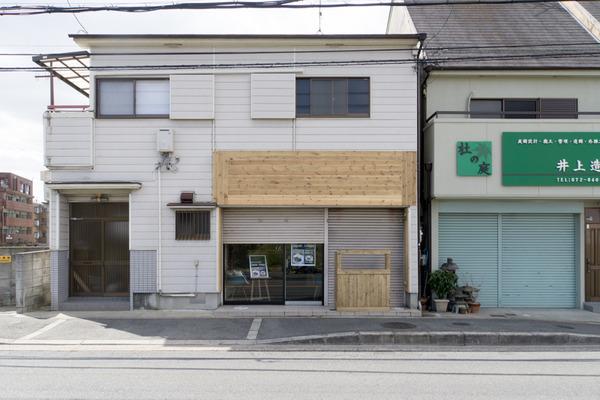 JAPANICHIGO-16032603
