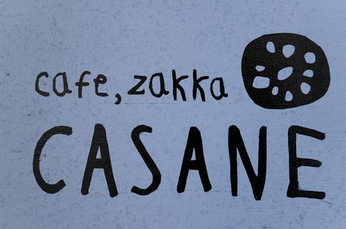 CASANE-14