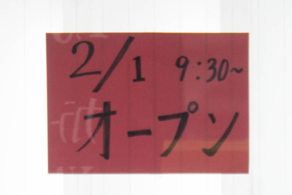 IWASAKI-1702097