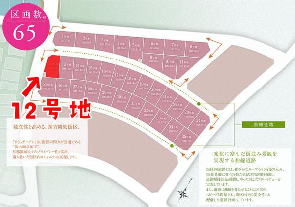 map12