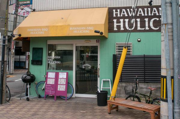 ハワイアン-1803071-2