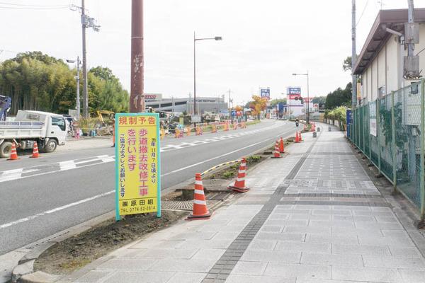 松井山手道路-1611108