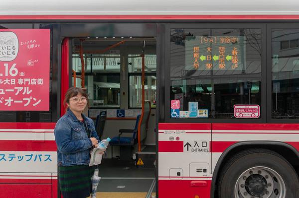 バスのり-1812061-9
