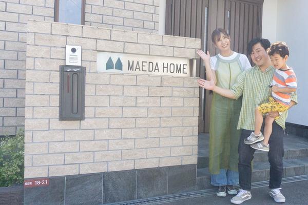 マエダホーム標準小-200830127