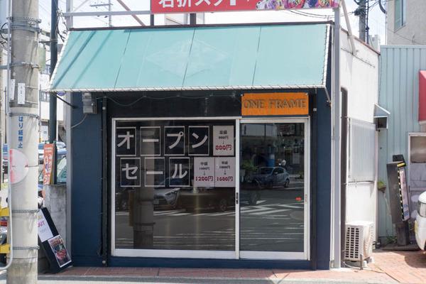 ローストビーフ丼-1807095