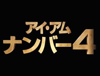 IAN4_Japan