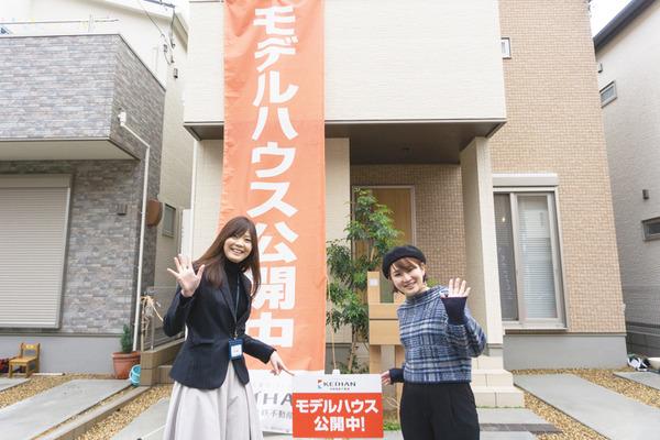 京阪不動産(小)20012316
