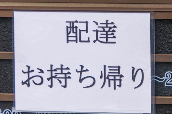 テイクアウト-20041111