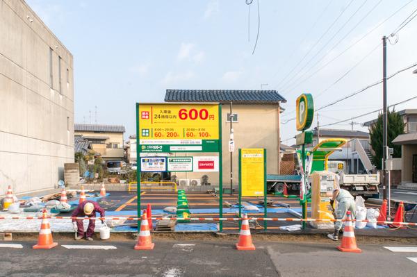 20180123三井のリパーク東香里元町-5