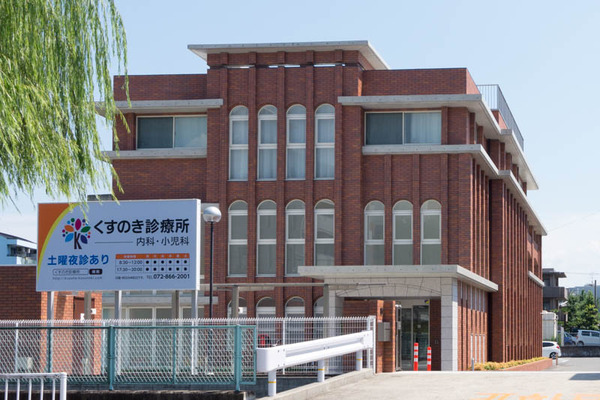くすのき診療所-1609013