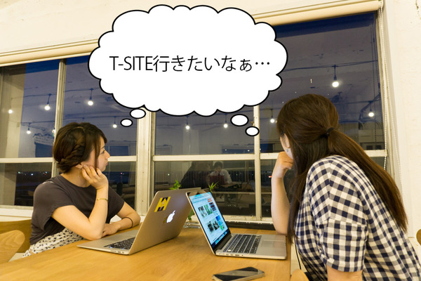 TSUMUGI試食会案内記事2
