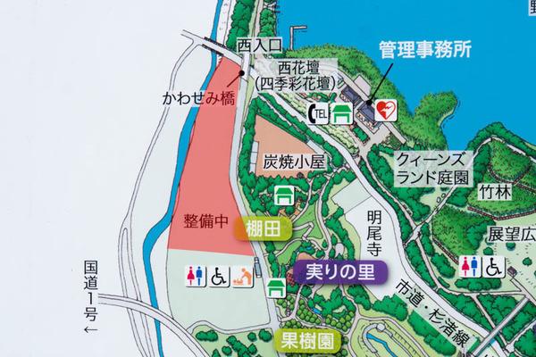 山田池公園-17051610