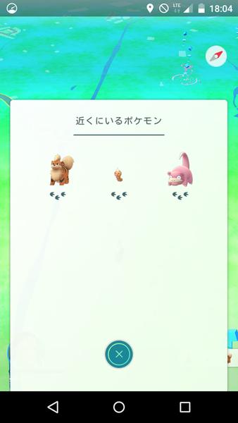 Screenshot_2016-07-31-18-04-56