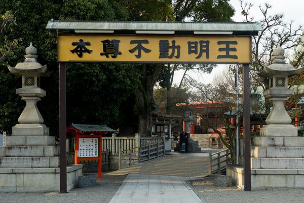 成田山不動尊-15122602