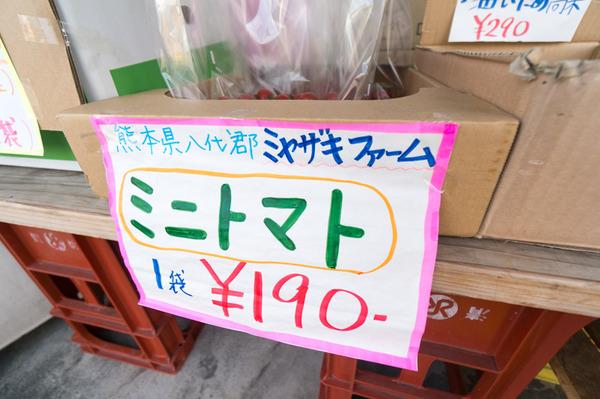 平井米穀店-32