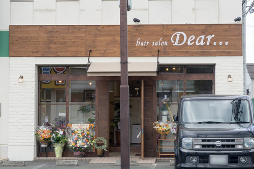 Dear…-15100804