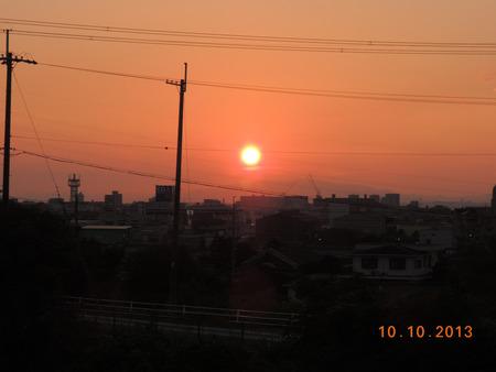 山田池公園131010-01