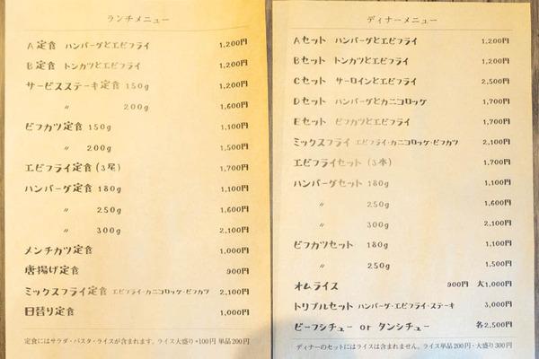 かりん1-1905284