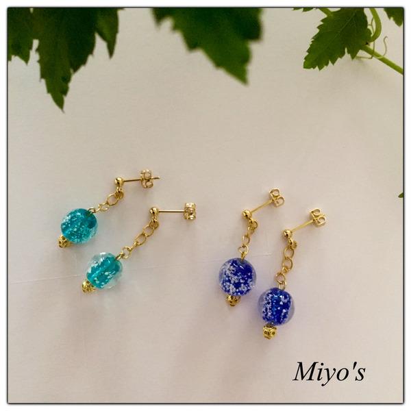 Miyo's-1