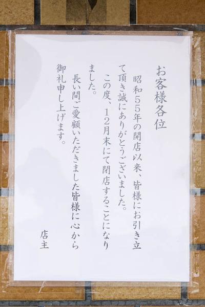 うわじま-1711201