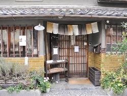 hirakatasyukucafe-2