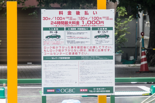 OGBC-1406125