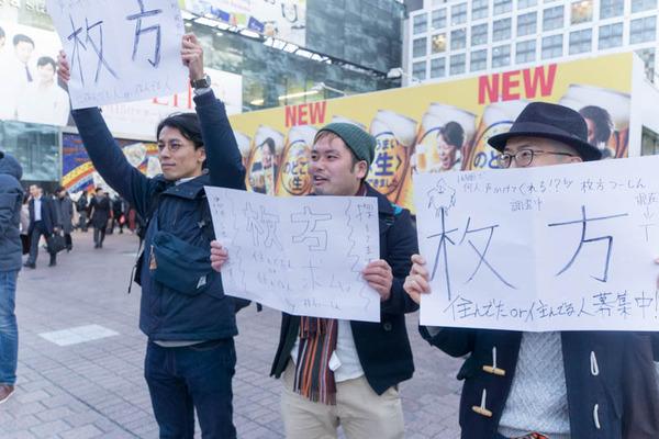 渋谷3-1701275