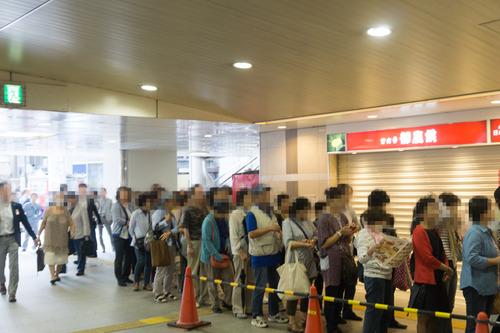 京阪百貨店-15091119