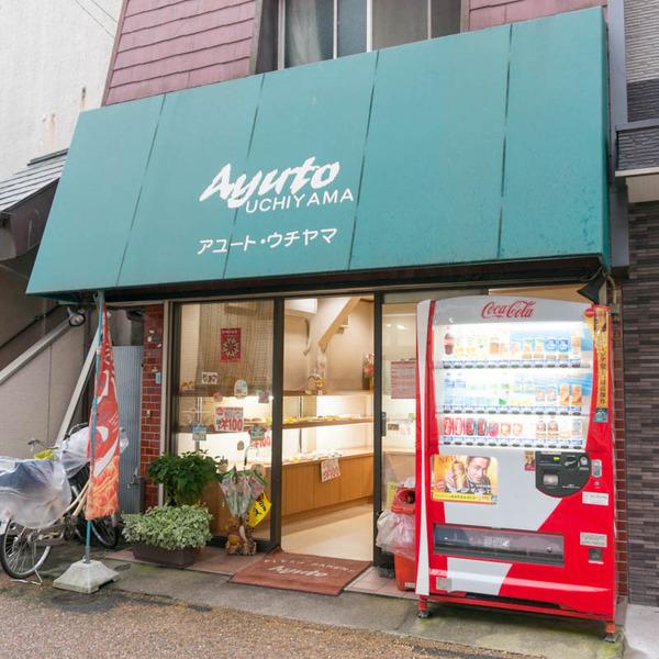 ウチヤマ-1609281