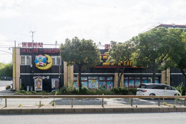 上州屋-1610192