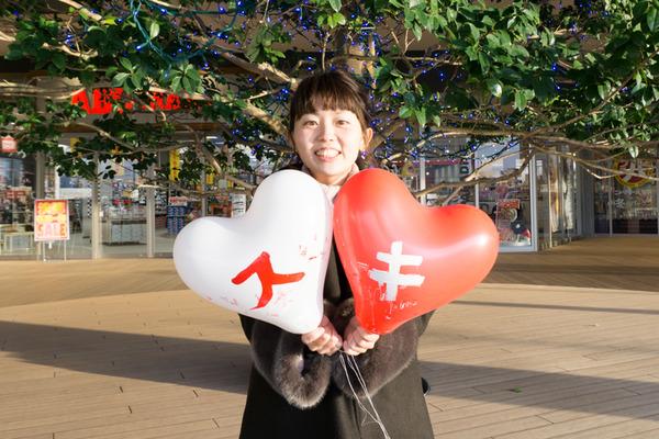 ニトリモール枚方 バレンタイン-51