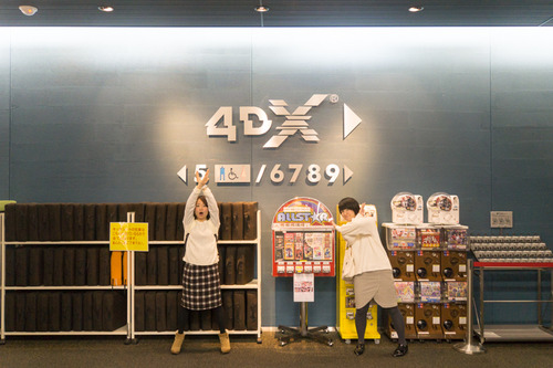 4dxシネプレックス枚方-15121518