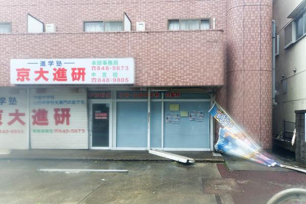 台風21号-18090459