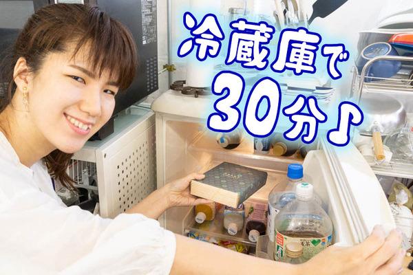 わらび屋本舗-200714111
