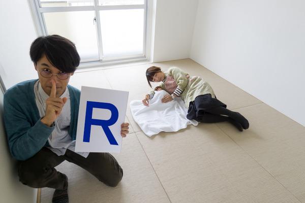 UR香里ケ丘西(香里D地区)-31