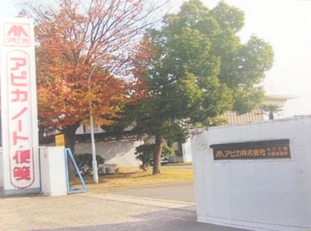 北大阪商工会議所-5