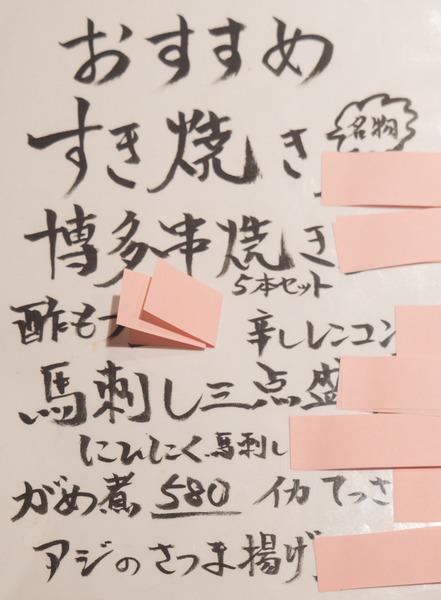 20181005_二人で5000円_熱中屋_gh5-18