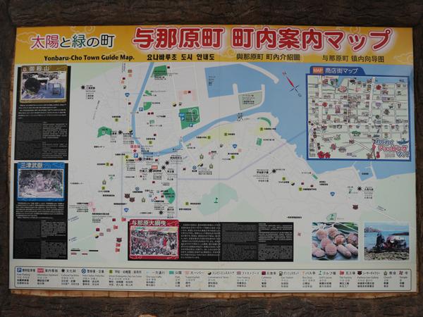 udunyama-tour-131