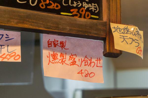 光善寺 居酒屋 まつもと-26