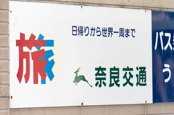 府道-1710053