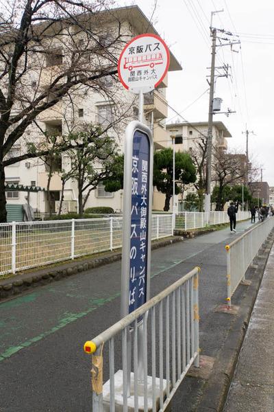 関西外大-1803207