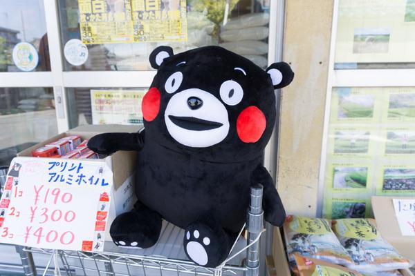 平井米穀店-51